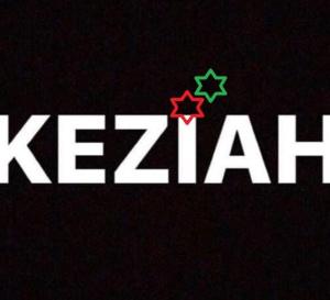 Justice…Le procés en comparution immédiate de Keziah Nuissier;