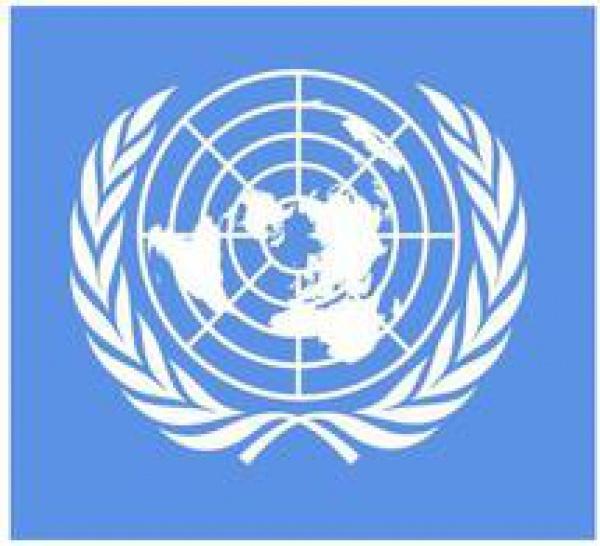 MOUVEMENT INTERNATIONAL POUR LES REPARATIONS